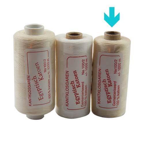 Egyptische Baumwolle Ne 100-2, 100% mercerisierte Baumwolle, in den Farben: optisch weiss und ecru, sehr gut zum klöppeln, häkeln, nähen, geeignet. Auch Ägyptische Baumwolle genannt, Garn, markiert ist die Farbe ecru