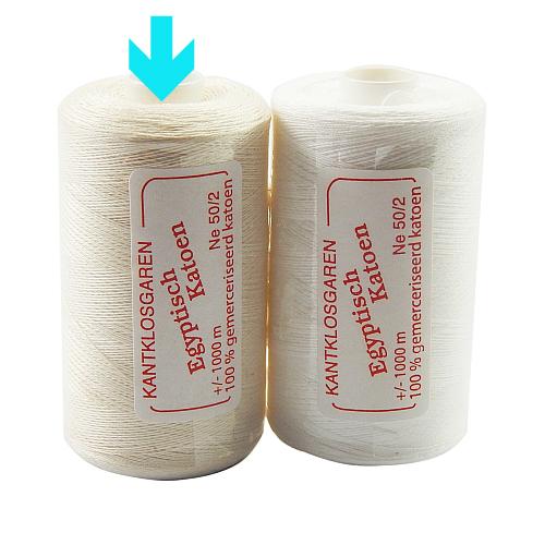 Egyptische Baumwolle Ne 50-2, 100% mercerisierte Baumwolle, in den Farben: optisch weiss und ecru, sehr gut zum klöppeln, häkeln, nähen, geeignet. Auch Ägyptische Baumwolle genannt, markiert ist die Farbe ecru