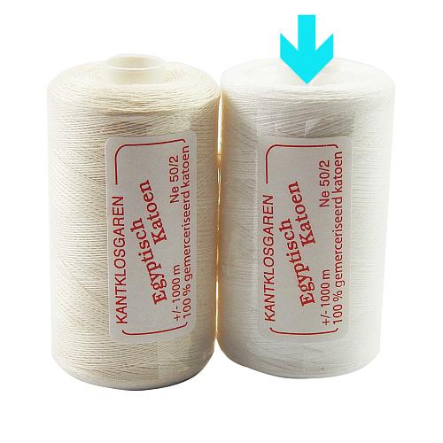 Egyptische Baumwolle Ne 50-2, 100% mercerisierte Baumwolle, in den Farben: optisch weiss und ecru, sehr gut zum klöppeln, häkeln, nähen, geeignet. Auch Ägyptische Baumwolle genannt, markiert ist die Farbe weiß