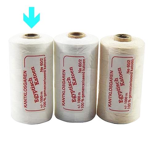 3 Rollen Egyptische Baumwolle Ne 60-2 Markiert ist die FArbe opt. weiss