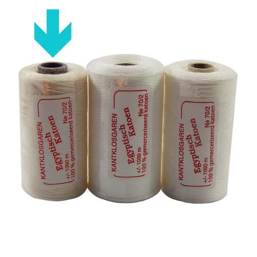 Egyptische Baumwolle Ne 70-2, 100% mercerisierte Baumwolle, in den Farben: optisch weiss und ecru, sehr gut zum klöppeln, häkeln, nähen, geeignet. Auch Ägyptische Baumwolle genannt, Garn, markiert ist die Farbe ecru
