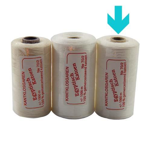 Egyptische Baumwolle Ne 70-2, 100% mercerisierte Baumwolle, in den Farben: optisch weiss und ecru, sehr gut zum klöppeln, häkeln, nähen, geeignet. Auch Ägyptische Baumwolle genannt, Garn, markiert ist die Farbe opt. weiss