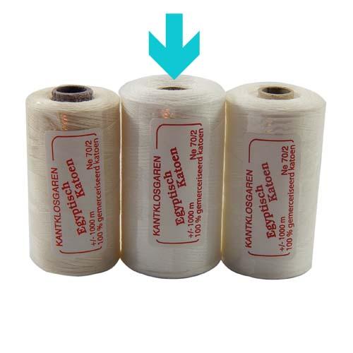 Egyptische Baumwolle Ne 70-2, 100% mercerisierte Baumwolle, in den Farben: optisch weiss und ecru, sehr gut zum klöppeln, häkeln, nähen, geeignet. Auch Ägyptische Baumwolle genannt, Garn, markiert ist die Farbe weiss