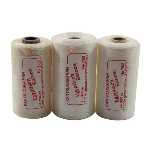 Egyptische Baumwolle Ne 70-2, 100% mercerisierte Baumwolle, in den Farben: optisch weiss und ecru, sehr gut zum klöppeln, häkeln, nähen, geeignet. Auch Ägyptische Baumwolle genannt, Garn,