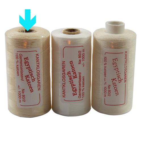 Egyptische Baumwolle Ne 80-2, 100% mercerisierte Baumwolle, in den Farben: optisch weiss und ecru, sehr gut zum klöppeln, häkeln, nähen, geeignet. Auch Ägyptische Baumwolle genannt, Garn, auf dem Bild ist ecru markiert