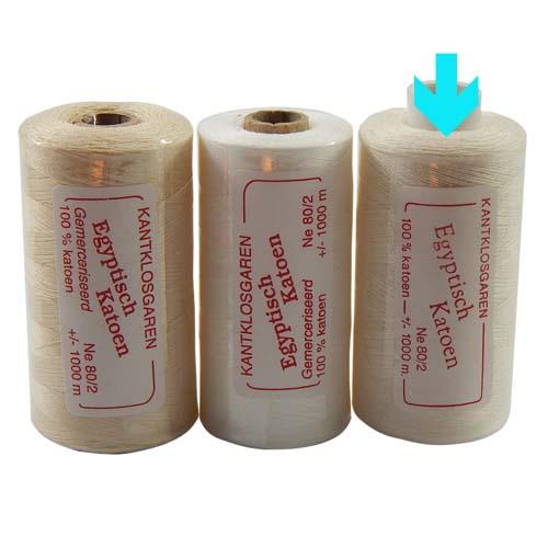 Egyptische Baumwolle Ne 80-2, 100% mercerisierte Baumwolle, in den Farben: optisch weiss und ecru, sehr gut zum klöppeln, häkeln, nähen, geeignet. Auch Ägyptische Baumwolle genannt, Garn, auf dem Bild ist optisch weiss markiert