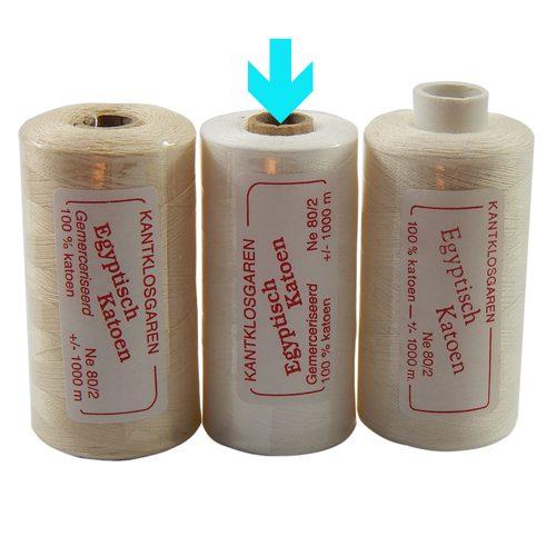 Egyptische Baumwolle Ne 80-2, 100% mercerisierte Baumwolle, in den Farben: optisch weiss und ecru, sehr gut zum klöppeln, häkeln, nähen, geeignet. Auch Ägyptische Baumwolle genannt, Garn, auf dem Bild ist weiss markiert