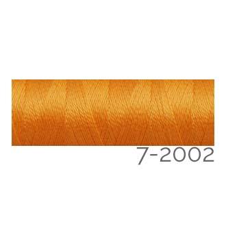 Venne Colcoton 113 Farben, Klöppelwerkstatt, 100% mercerisierte (BIO) Baumwolle zum klöppeln, stricken, weben, häkeln. Minispule mit 180 m Farbe 7-2002