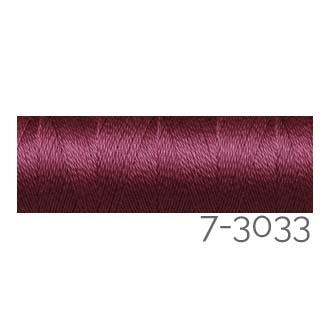 Venne Colcoton 113 Farben, Klöppelwerkstatt, 100% mercerisierte (BIO) Baumwolle zum klöppeln, stricken, weben, häkeln. Minispule mit 180 m Farbe 7-3033