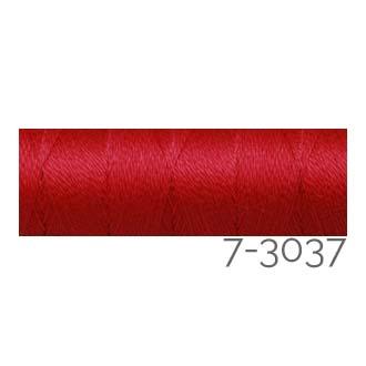 Venne Colcoton 113 Farben, Klöppelwerkstatt, 100% mercerisierte (BIO) Baumwolle zum klöppeln, stricken, weben, häkeln. Minispule mit 180 m Farbe 7-3037