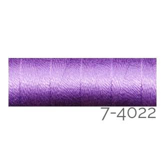 Venne Colcoton 113 Farben, Klöppelwerkstatt, 100% mercerisierte (BIO) Baumwolle zum klöppeln, stricken, weben, häkeln. Minispule mit 180 m Farbe 7-4022