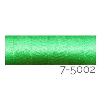 Venne Colcoton 113 Farben, Klöppelwerkstatt, 100% mercerisierte (BIO) Baumwolle zum klöppeln, stricken, weben, häkeln. Minispule mit 180 m Farbe 7-5002