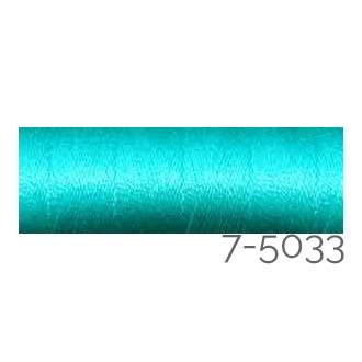 Venne Colcoton 113 Farben, Klöppelwerkstatt, 100% mercerisierte (BIO) Baumwolle zum klöppeln, stricken, weben, häkeln. Minispule mit 180 m Farbe 7-5033