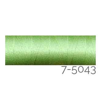 Venne Colcoton 113 Farben, Klöppelwerkstatt, 100% mercerisierte (BIO) Baumwolle zum klöppeln, stricken, weben, häkeln. Minispule mit 180 m Farbe 7-5043