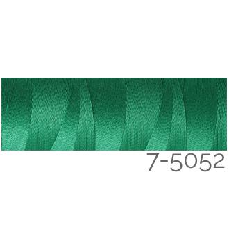 Venne Colcoton 113 Farben, Klöppelwerkstatt, 100% mercerisierte (BIO) Baumwolle zum klöppeln, stricken, weben, häkeln. Minispule mit 180 m Farbe 7-5052
