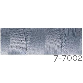 Venne Colcoton 113 Farben, Klöppelwerkstatt, 100% mercerisierte (BIO) Baumwolle zum klöppeln, stricken, weben, häkeln. Minispule mit 180 m Farbe 7-7002