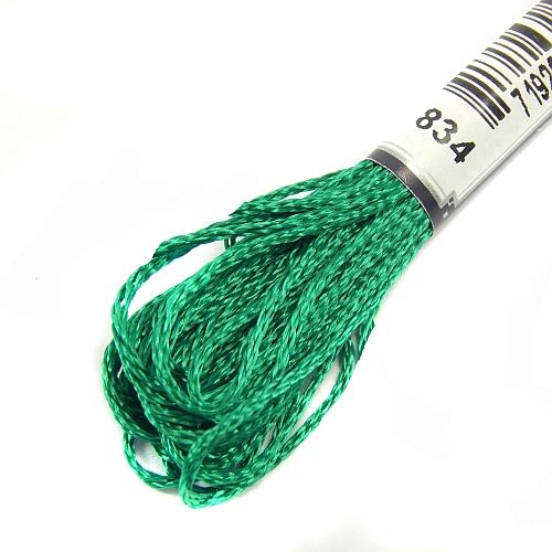 Anchor Marlitt 4-fädiges Glanzstickgarn in 90 hochglänzenden Farben lieferbar, zum Klöppeln, als Konturfaden, zum Sticken, Häkeln, in der Klöppelwerkstatt erhältlich. Farbe 834