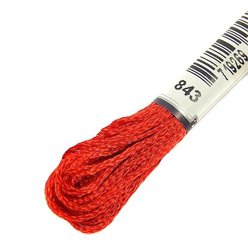 Anchor Marlitt 4-fädiges Glanzstickgarn in 90 hochglänzenden Farben lieferbar, zum Klöppeln, als Konturfaden, zum Sticken, Häkeln, in der Klöppelwerkstatt erhältlich. Farbe 843
