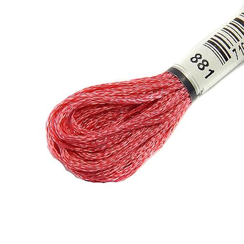 Anchor Marlitt 4-fädiges Glanzstickgarn in 90 hochglänzenden Farben lieferbar, zum Klöppeln, als Konturfaden, zum Sticken, Häkeln, in der Klöppelwerkstatt erhältlich. Farbe 881