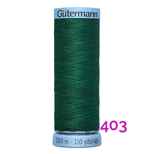 Gütermann Seide S303, Seidengarn auf der 100m Spule Farbe 403, in der Klöppelwerkstatt erhältlich und sehr gut zum klöppeln, häkeln, quilten, nähen, für Patchwork und Kumihimo geeignet.
