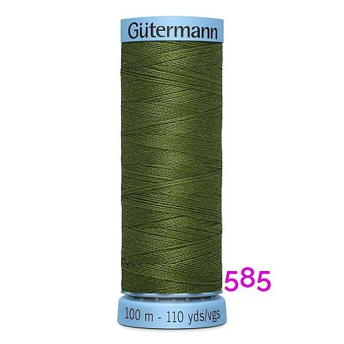 Gütermann Seide S303, Seidengarn auf der 100m Spule Farbe 585, in der Klöppelwerkstatt erhältlich und sehr gut zum klöppeln, häkeln, quilten, nähen, für Patchwork und Kumihimo geeignet.