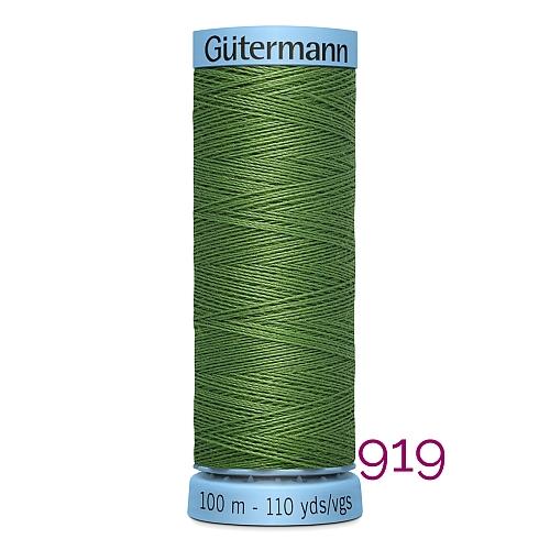 Gütermann Seide S303, Seidengarn auf der 100m Spule Farbe 919, in der Klöppelwerkstatt erhältlich und sehr gut zum klöppeln, häkeln, quilten, nähen, für Patchwork und Kumihimo geeignet.