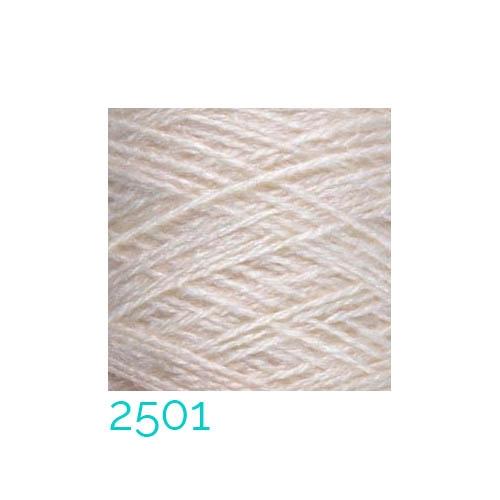 Tussah-Seide in der Farbe 2501 zum Klöppeln, Stricken, Häkeln in der Klöppelwerkstatt erhältlich