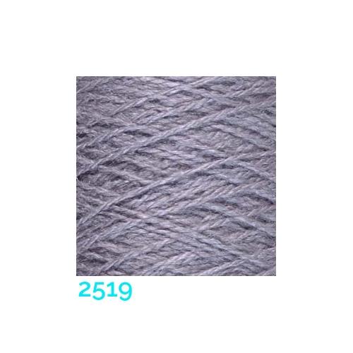 Tussah Seide Nm 20/2 Farbe 2519, zum Stricken, Weben, Klöppeln, Häkeln, in der Klöppelwerkstatt erhältlich, Seidengarne, Seidengarn
