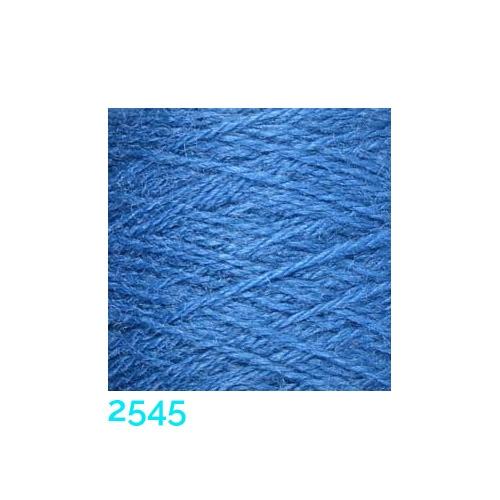 Tussah Seide Nm 20/2 Farbe 2545 zum Stricken, Weben, Klöppeln, Häkeln, in der Klöppelwerkstatt erhältlich
