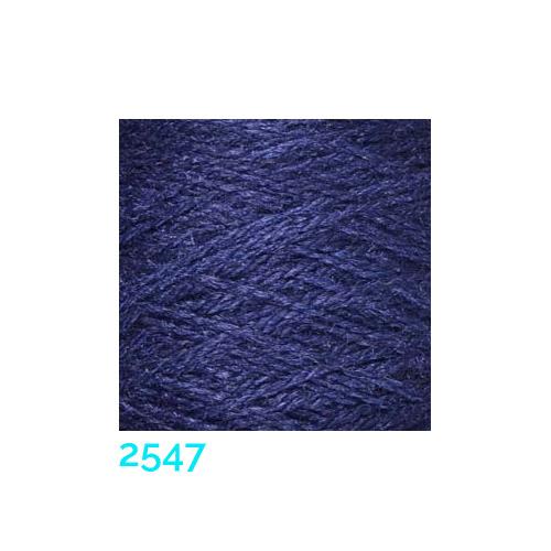 Tussah Seide Nm 20/2 Farbe 2547, zum Stricken, Weben, Klöppeln, Häkeln, in der Klöppelwerkstatt erhältlich, Seidengarne, Seidengarn