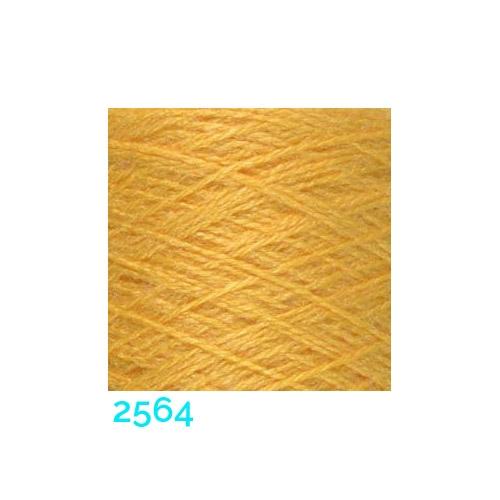 Tussah Seide Nm 20/2 Farbe 2564, zum Stricken, Weben, Klöppeln, Häkeln, in der Klöppelwerkstatt erhältlich, Seidengarne, Seidengarn