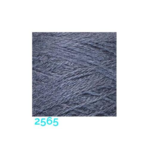 Tussah Seide Nm 20/2 Farbe 2565, zum Stricken, Weben, Klöppeln, Häkeln, in der Klöppelwerkstatt erhältlich, Seidengarne, Seidengarn