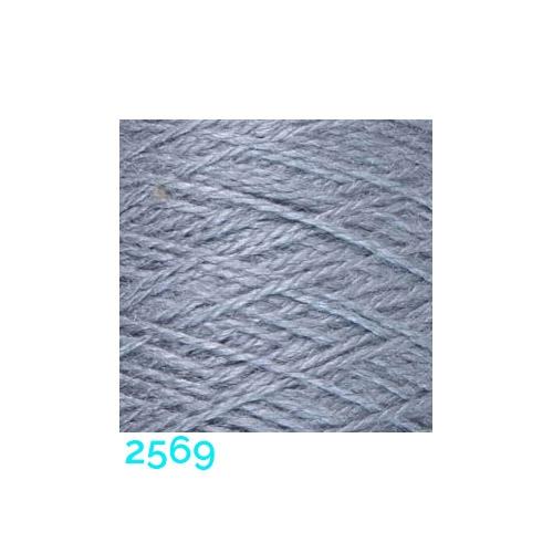 Tussah Seide Nm 20/2 Farbe 2569, zum Stricken, Weben, Klöppeln, Häkeln, in der Klöppelwerkstatt erhältlich, Seidengarne, Seidengarn