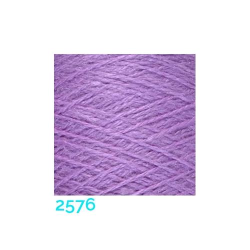 Tussah Seide Nm 20/2 Farbe 2576, zum Stricken, Weben, Klöppeln, Häkeln, in der Klöppelwerkstatt erhältlich, Seidengarne, Seidengarn