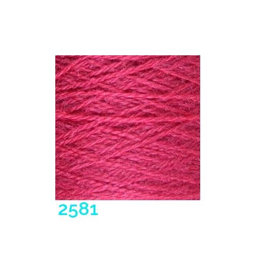 Tussah Seide Nm 20/2 Farbe 2581, zum Stricken, Weben, Klöppeln, Häkeln, in der Klöppelwerkstatt erhältlich, Seidengarne, Seidengarn
