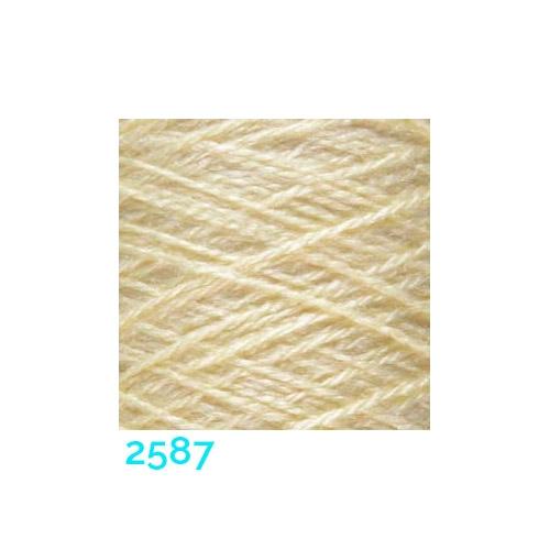 Tussah Seide Nm 20/2 Farbe 2587, zum Stricken, Weben, Klöppeln, Häkeln, in der Klöppelwerkstatt erhältlich, Seidengarne, Seidengarn