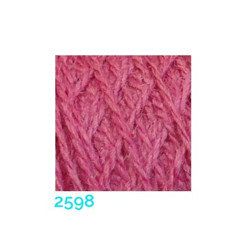 Tussah Seide Nm 20/2 Farbe 2589, zum Stricken, Weben, Klöppeln, Häkeln, in der Klöppelwerkstatt erhältlich, Seidengarne, Seidengarn