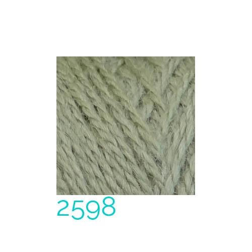 Tussah-Seide in der Farbe 2598 zum Klöppeln, Stricken, Häkeln in der Klöppelwerkstatt erhältlich