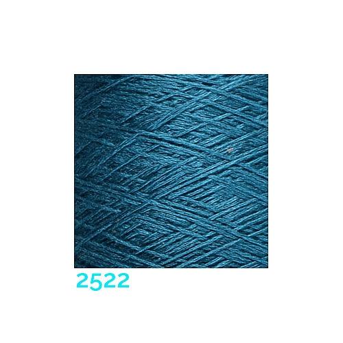 Schappe Seide Nm 120/2 x 4 Farbe 2522, in der Klöppelwerkstatt, zm Stricken, Häkeln, Weben und Klöppeln geeignet, Seidengarn, Seidengarne
