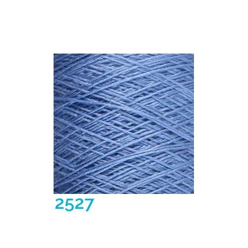 Schappe Seide Nm 120/2 x 4 Farbe 2527, in der Klöppelwerkstatt, zm Stricken, Häkeln, Weben, für Kumihimo und zum Klöppeln geeignet, Seidengarn, Seidengarne