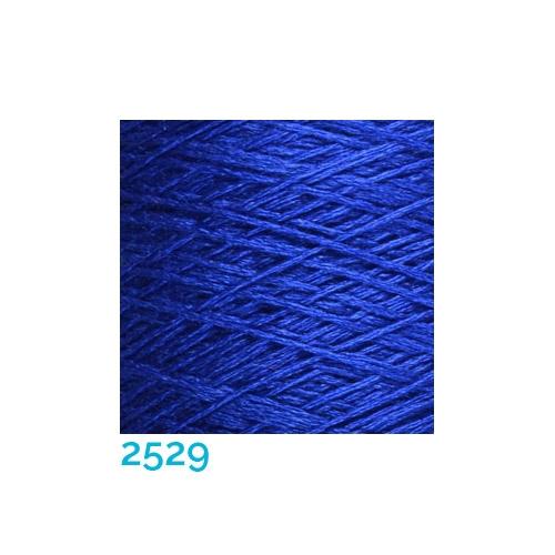 Schappe Seide Nm 120/2 x 4 Farbe 2529, in der Klöppelwerkstatt, zm Stricken, Häkeln, Weben, für Kumihimo und zum Klöppeln geeignet, Seidengarn, Seidengarne