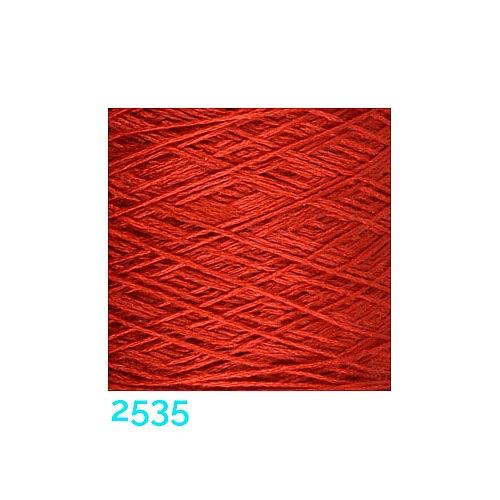 Schappe Seide Nm 120/2 x 4 Farbe 2535, in der Klöppelwerkstatt, zm Stricken, Häkeln, Weben, für Kumihimo und zum Klöppeln geeignet, Seidengarn, Seidengarne