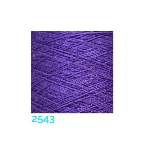 Schappe Seide Nm 120/2 x 4 Farbe 2543, in der Klöppelwerkstatt, zm Stricken, Häkeln, Weben, für Kumihimo und zum Klöppeln geeignet, Seidengarn, Seidengarne