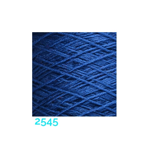 Schappe Seide Nm 120/2 x 4 Farbe 2545, in der Klöppelwerkstatt, zm Stricken, Häkeln, Weben, für Kumihimo und zum Klöppeln geeignet, Seidengarn, Seidengarne