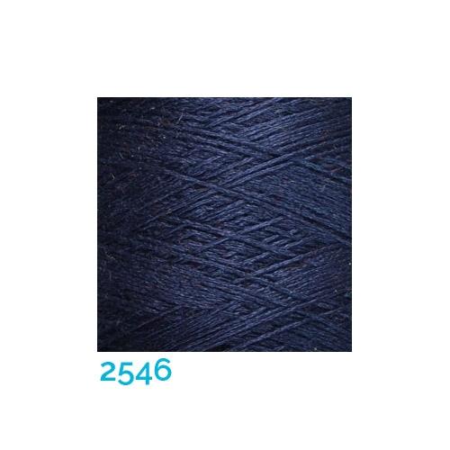 Schappe Seide Nm 120/2 x 4 Farbe 2546, in der Klöppelwerkstatt, zm Stricken, Häkeln, Weben, für Kumihimo und zum Klöppeln geeignet, Seidengarn, Seidengarne