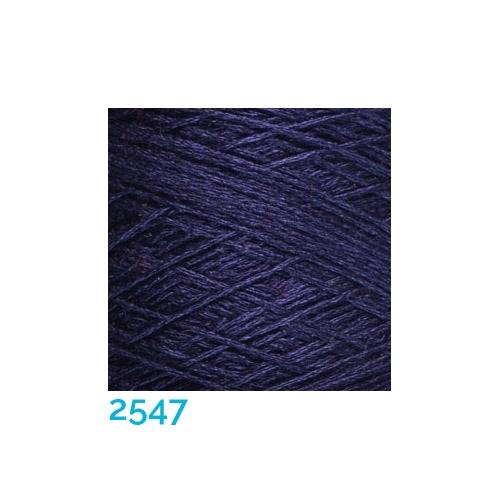 Schappe Seide Nm 120/2 x 4 Farbe 2547, in der Klöppelwerkstatt, zm Stricken, Häkeln, Weben, für Kumihimo und zum Klöppeln geeignet, Seidengarn, Seidengarne