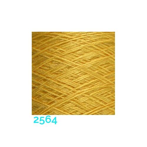 Schappe Seide Nm 120/2 x 4 Farbe 2564, in der Klöppelwerkstatt, zm Stricken, Häkeln, Weben, für Kumihimo und zum Klöppeln geeignet, Seidengarn, Seidengarne