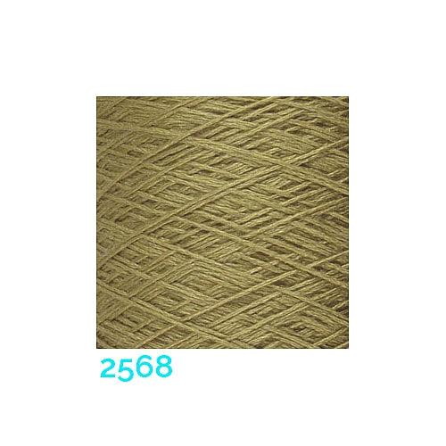 Schappe Seide Nm 120/2 x 4 Farbe 2568, in der Klöppelwerkstatt, zm Stricken, Häkeln, Weben, für Kumihimo und zum Klöppeln geeignet, Seidengarn, Seidengarne