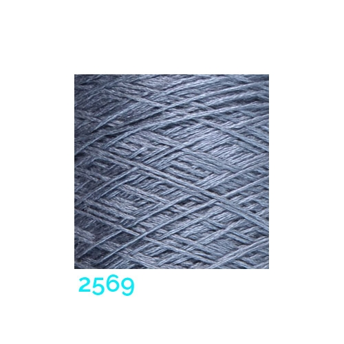 Schappe Seide Nm 120/2 x 4 Farbe 2569, in der Klöppelwerkstatt, zm Stricken, Häkeln, Weben, für Kumihimo und zum Klöppeln geeignet, Seidengarn, Seidengarne