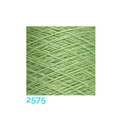 Schappe Seide Nm 120/2 x 4 Farbe 2575, in der Klöppelwerkstatt, zm Stricken, Häkeln, Weben, für Kumihimo und zum Klöppeln geeignet, Seidengarn, Seidengarne